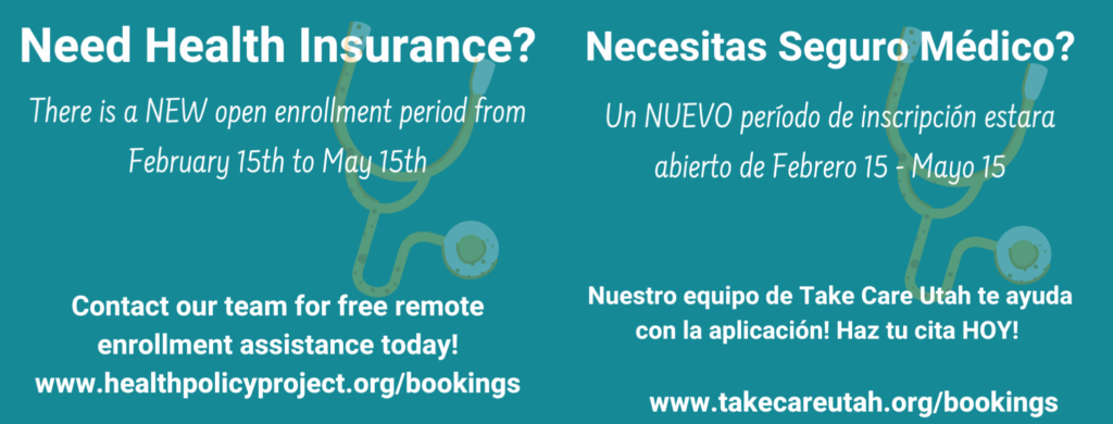 need health insurance? there is a new open enrollment period from Feb 15th to May 15th